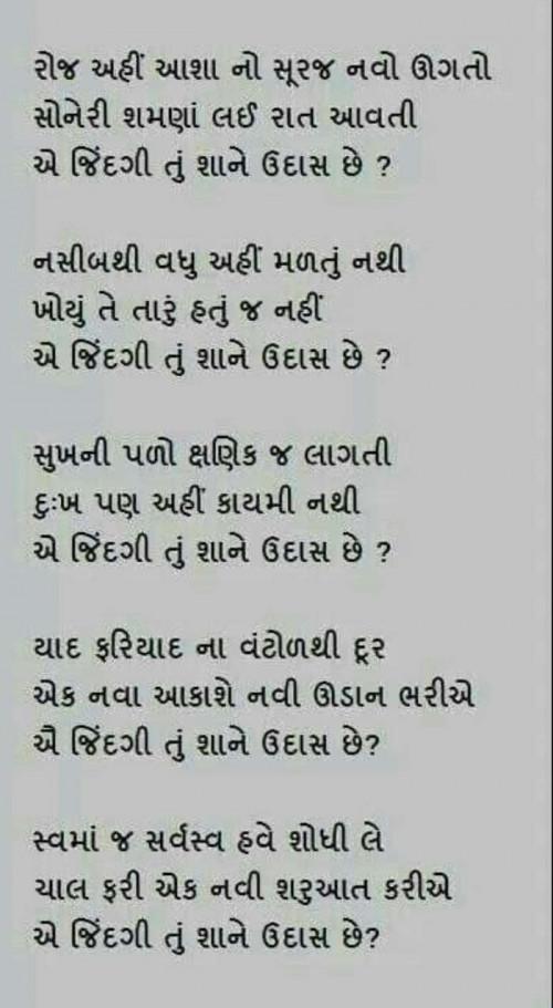 Post by Krishna on 07-Jul-2020 10:56am