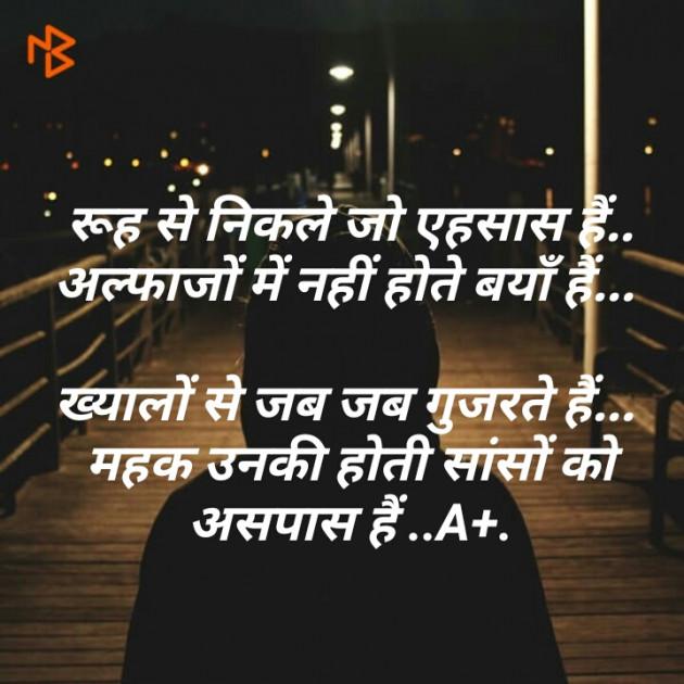 Post by Anil Ramavat on 07-Jul-2020 01:19pm
