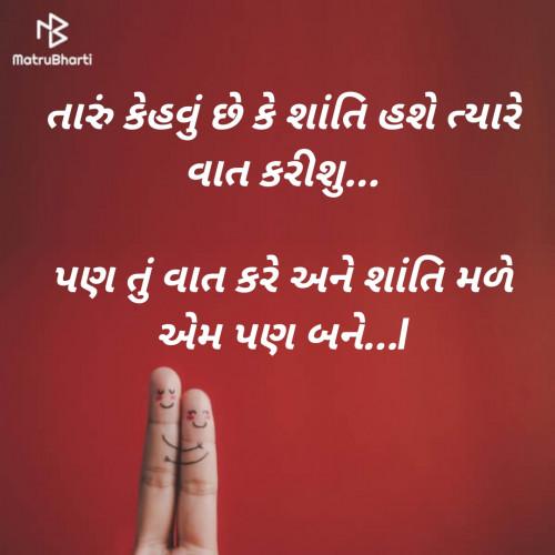 Post by Sandeep Patel on 07-Jul-2020 01:35pm