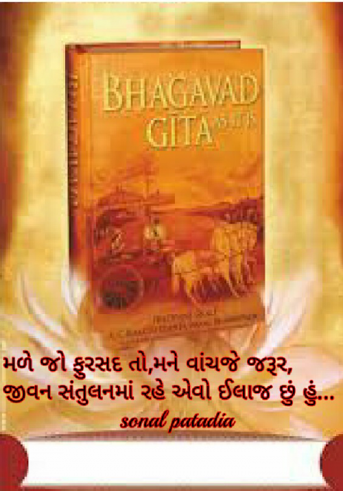 Post by Sonalpatadia on 07-Jul-2020 04:51pm