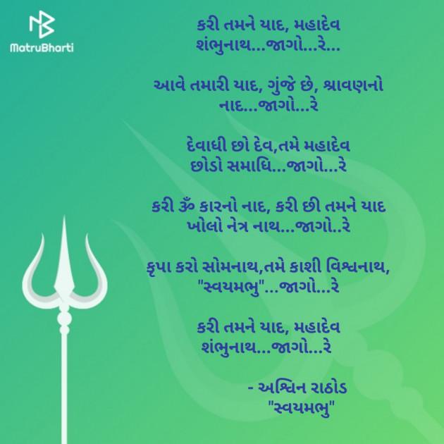 Post by Ashwin Rathod on 07-Jul-2020 05:56pm