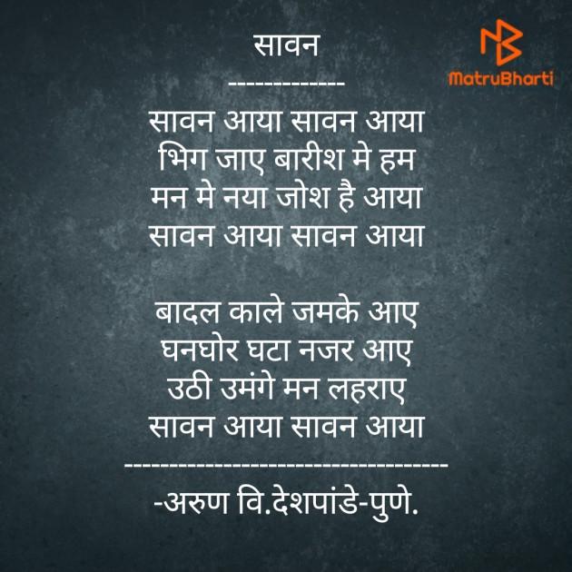 Post by Arun V Deshpande on 07-Jul-2020 06:44pm