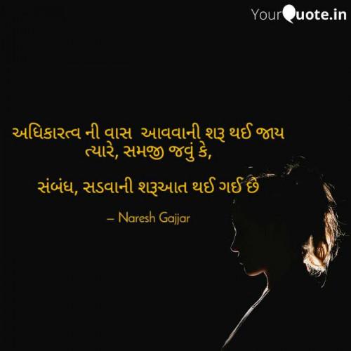 Post by Naresh Gajjar on 07-Jul-2020 07:36pm