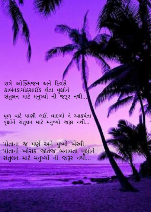 Post by SWATI BHATT on 07-Jul-2020 08:00pm