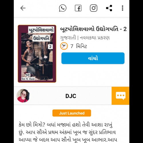 Post by DJC on 07-Jul-2020 09:10pm