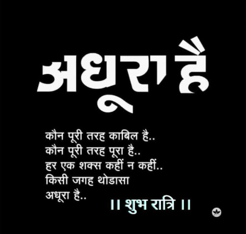 Post by Kalpesh Joshi on 07-Jul-2020 09:48pm