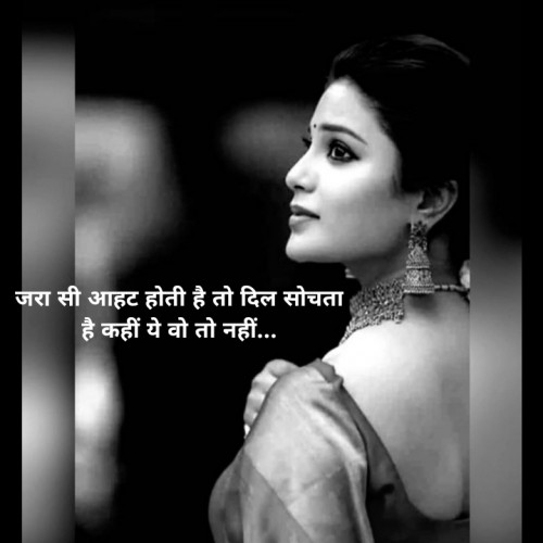 Post by Pandya Rimple on 07-Jul-2020 10:26pm