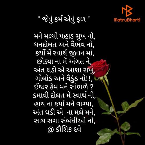 Post by Kaushik Dave on 08-Jul-2020 07:23am