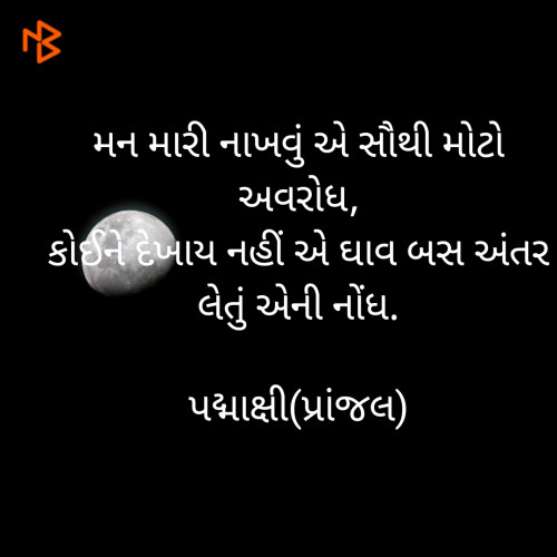 Post by Padmaxi Patel on 08-Jul-2020 08:47am