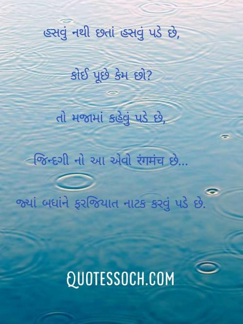 Post by Mahesh Prajapati on 08-Jul-2020 09:16am