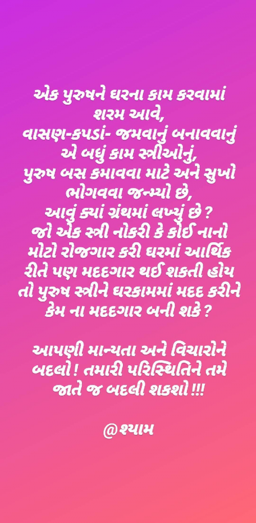 Post by Nirav Patel SHYAM on 08-Jul-2020 09:53am