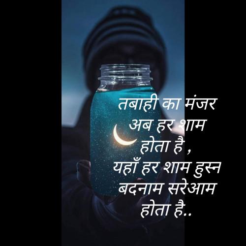 Post by jagrut Patel on 08-Jul-2020 12:16pm