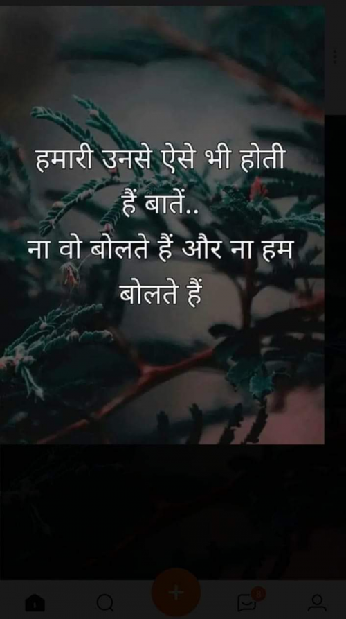 Post by Lalit on 08-Jul-2020 01:17pm