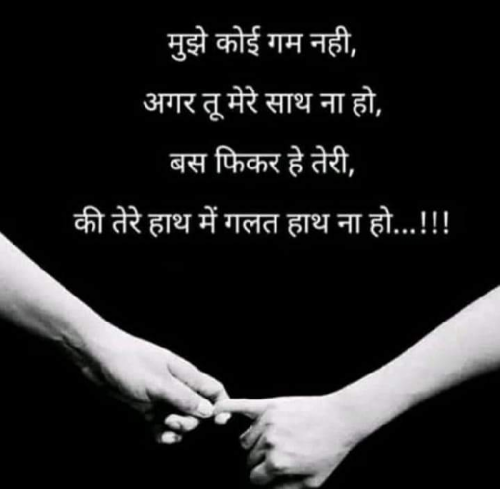 Post by Lalit on 08-Jul-2020 01:21pm