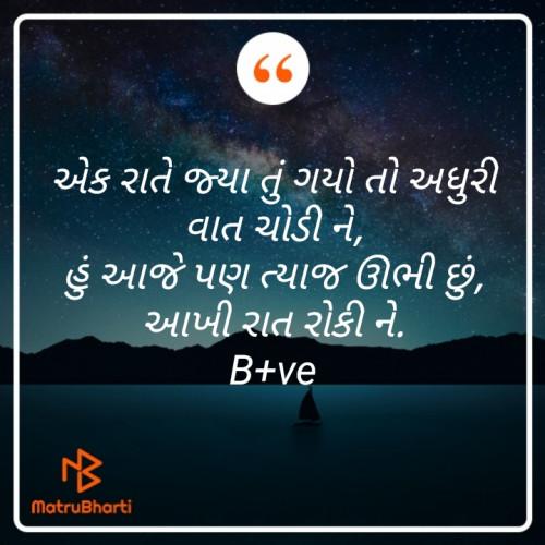 Post by Krishna on 08-Jul-2020 01:43pm