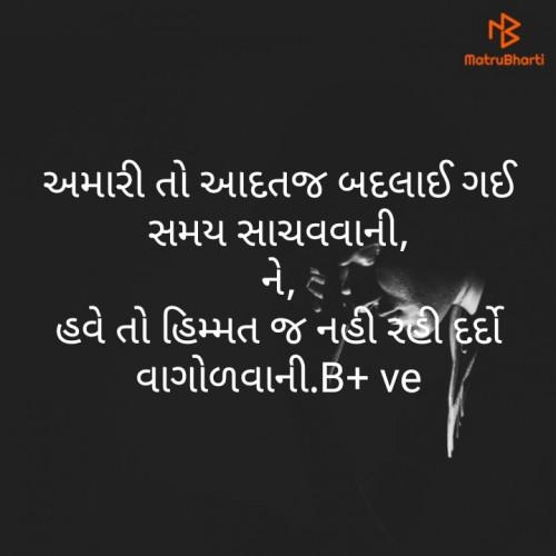 Post by Krishna on 08-Jul-2020 01:49pm