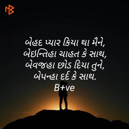 Post by Krishna on 08-Jul-2020 02:00pm