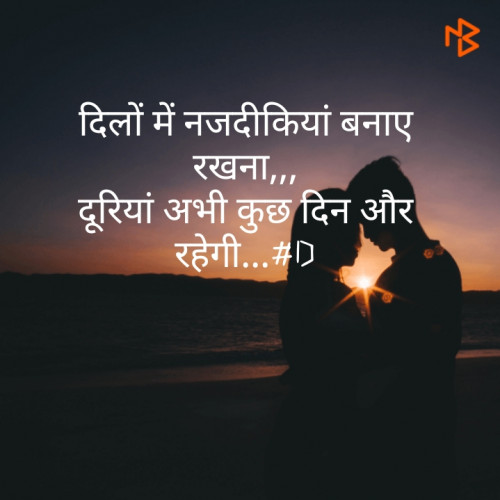 Post by Deepak Singh on 08-Jul-2020 07:13pm