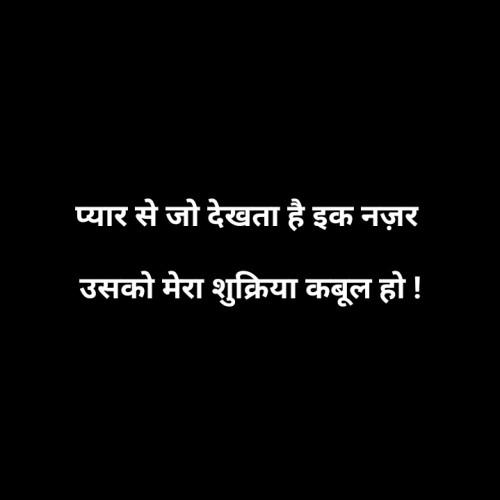 Post by BHARAT VINZUDA on 08-Jul-2020 09:33pm