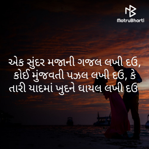 Post by karansinh chauhan on 08-Jul-2020 11:44pm