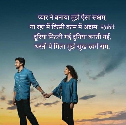 Post by જિદ્દી બાળક...Rohit... on 09-Jul-2020 08:21am