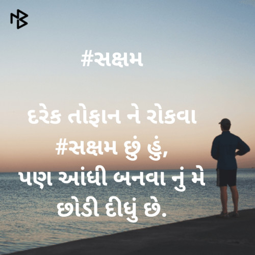 Post by SMChauhan on 09-Jul-2020 09:02am