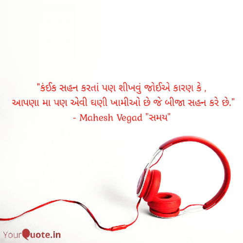 Post by Mahesh Vegad on 09-Jul-2020 09:25am