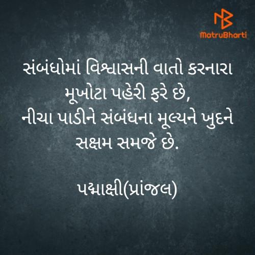 Post by Padmaxi Patel on 09-Jul-2020 10:27am
