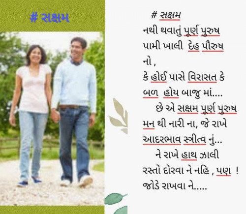Post by Aarti Joshi on 09-Jul-2020 11:19am