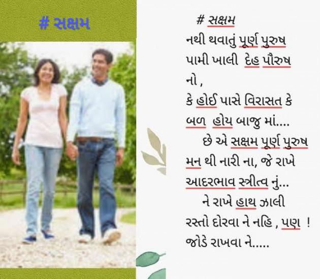 Post by Aarti Joshi on 09-Jul-2020 11:19am