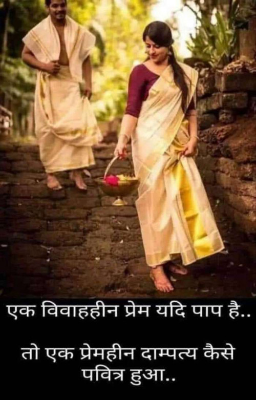 Post by Parmar Narvirsinh on 09-Jul-2020 12:14pm
