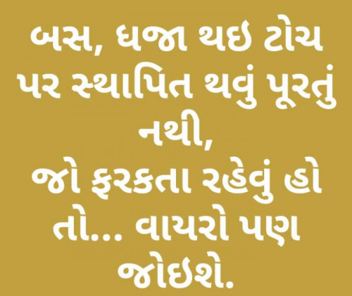 Post by Bharat on 09-Jul-2020 12:40pm