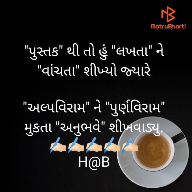 Post by BHAVIN HEART_BURNER on 09-Jul-2020 01:57pm