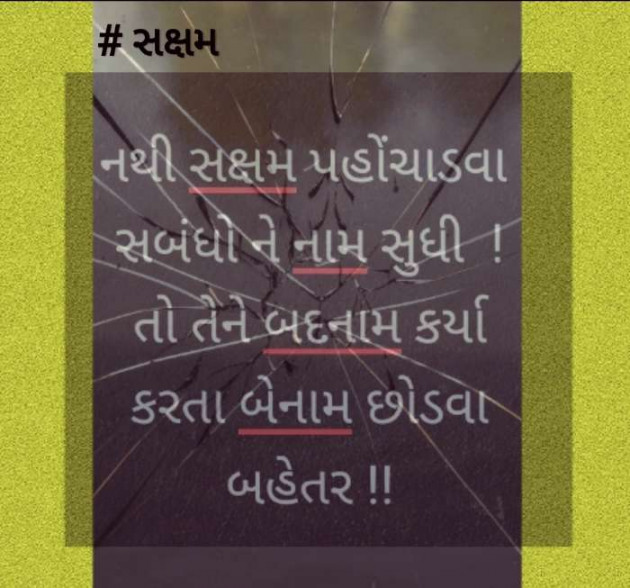 Post by Aarti Joshi on 09-Jul-2020 03:09pm