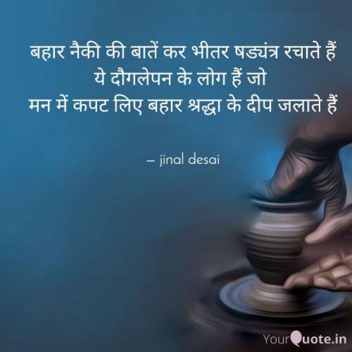 Post by Jinal Desai on 09-Jul-2020 03:39pm