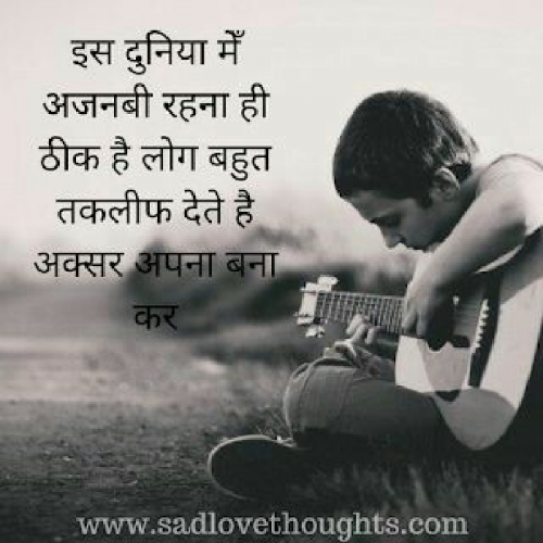 Post by Kishan4ever@kgbites on 09-Jul-2020 05:03pm