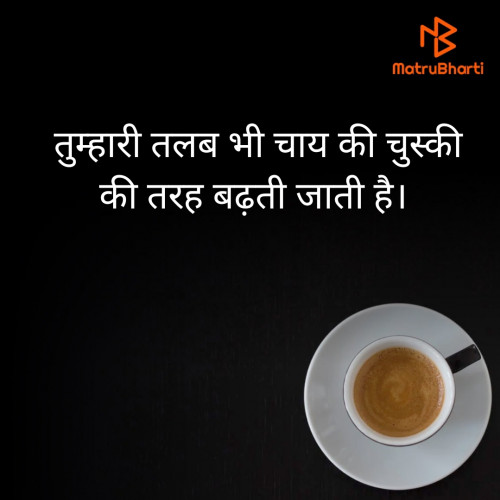 Post by Rohit Shabd on 09-Jul-2020 05:13pm