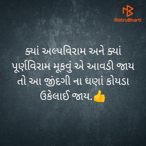 Post by Kirangi Desai on 09-Jul-2020 05:24pm
