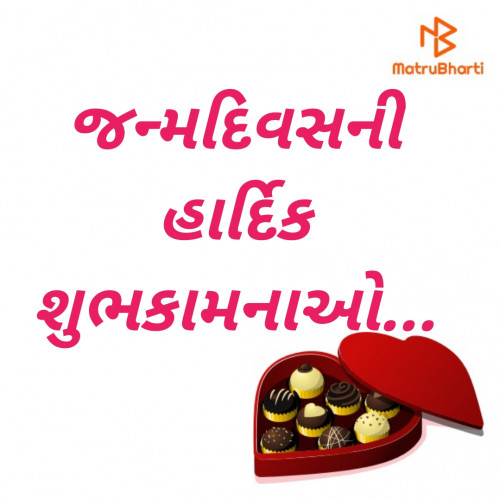 Post by Kamlesh on 09-Jul-2020 06:12pm