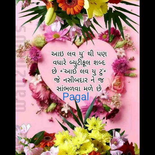 Post by Pagal on 09-Jul-2020 06:29pm