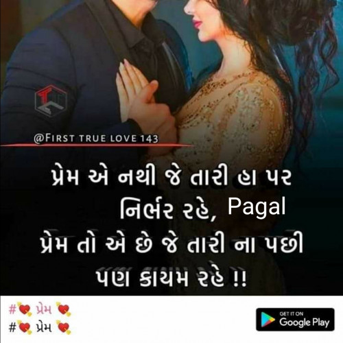 Post by Pagal on 09-Jul-2020 06:37pm