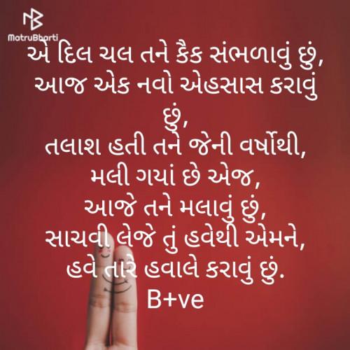 Post by Krishna on 09-Jul-2020 06:54pm