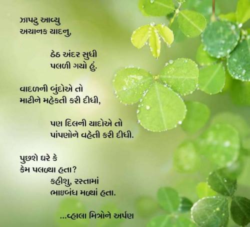 Post by Siddarth on 09-Jul-2020 11:57pm