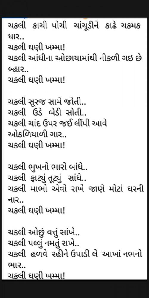 Post by Heema Joshi on 10-Jul-2020 08:06am