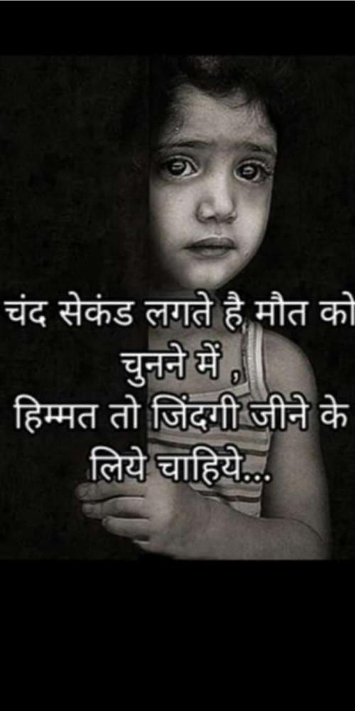 Post by Heema Joshi on 10-Jul-2020 08:09am