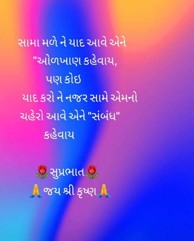 Post by BHAVIN HEART_BURNER on 10-Jul-2020 08:09am