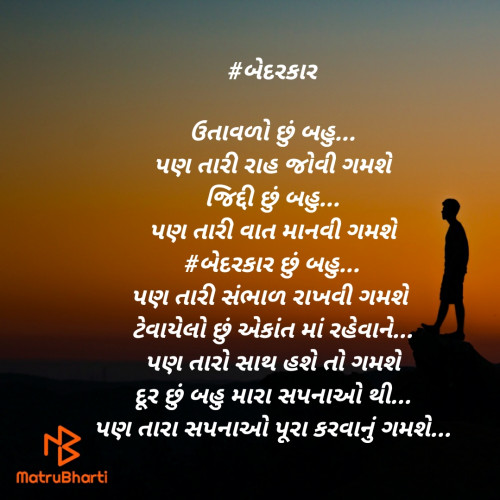 Post by SMChauhan on 10-Jul-2020 08:58am