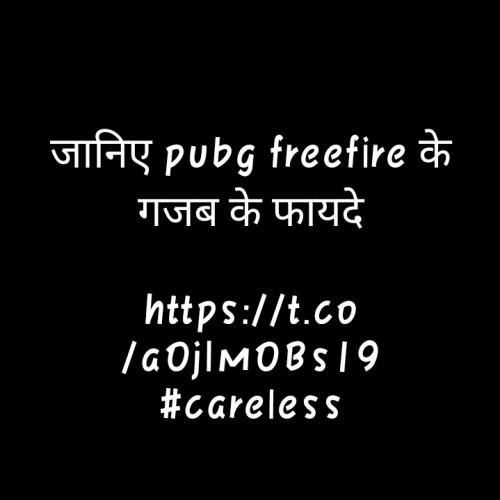 Post by Dimpal Kumar on 10-Jul-2020 09:06am