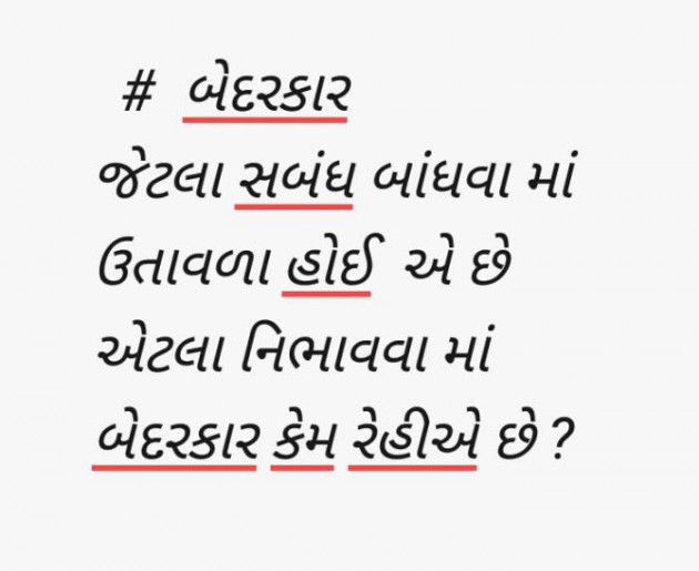 Post by Aarti Joshi on 10-Jul-2020 09:26am