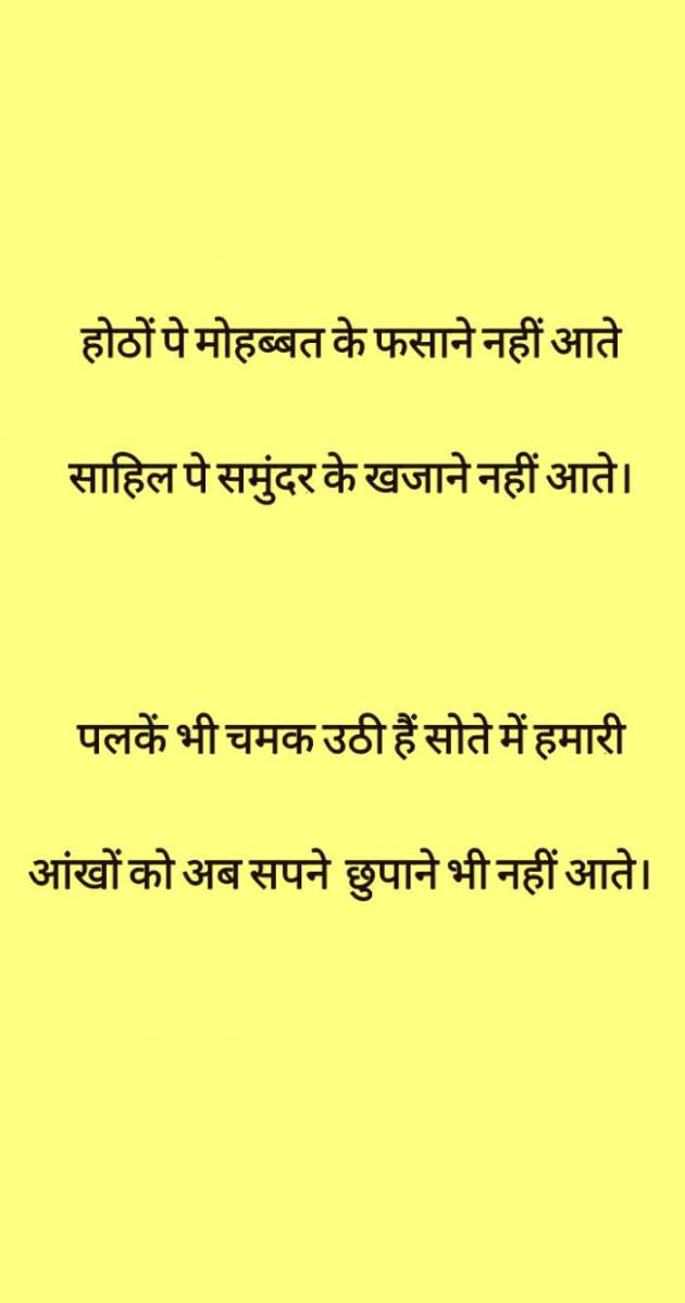 Post by mim Patel on 10-Jul-2020 09:57am